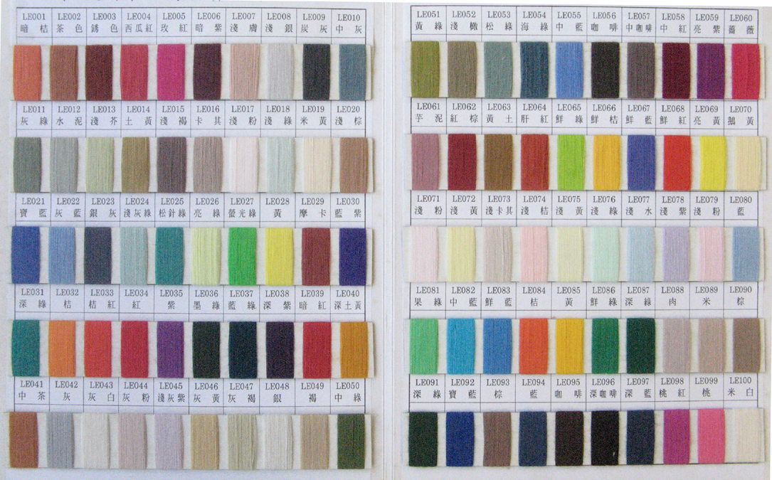 Sample Cotton color chart #LE001 - #LE100