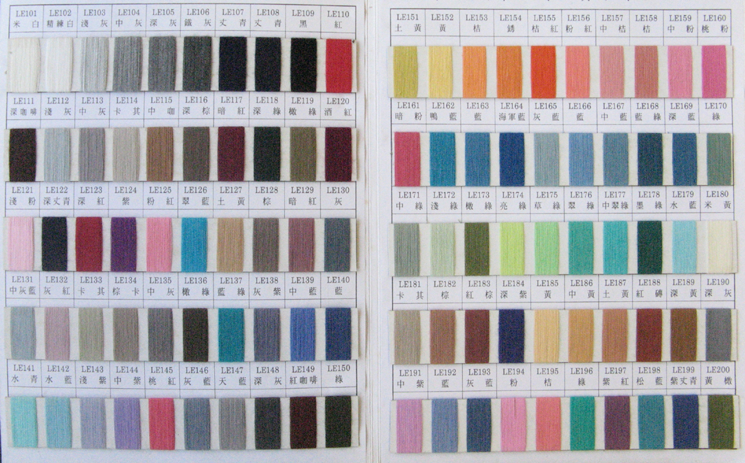 Sample Cotton color chart #LE100 - LE200