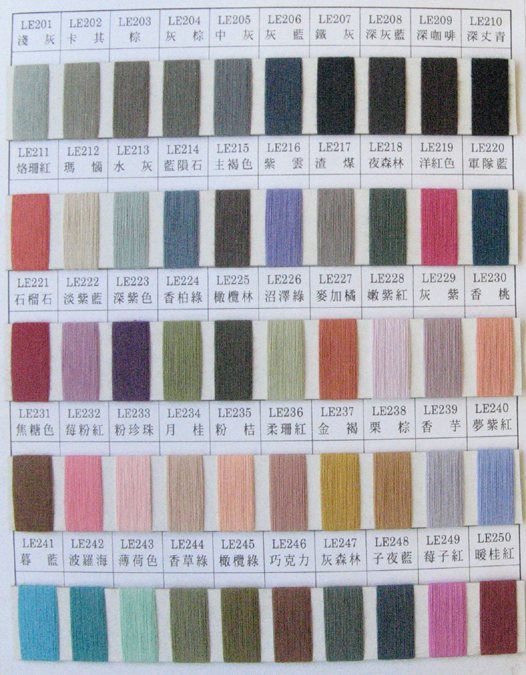 Sample Cotton color chart 3 #LE201 - #LE250
